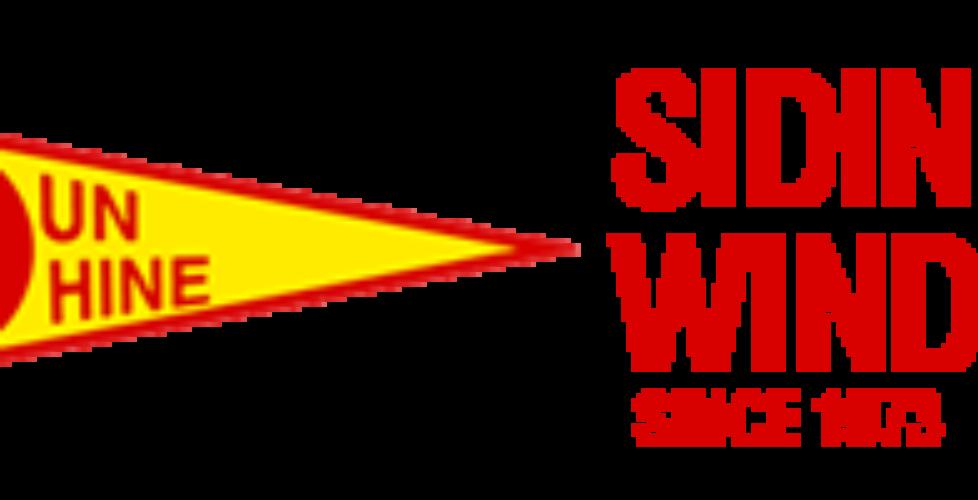sunsw-logo-04